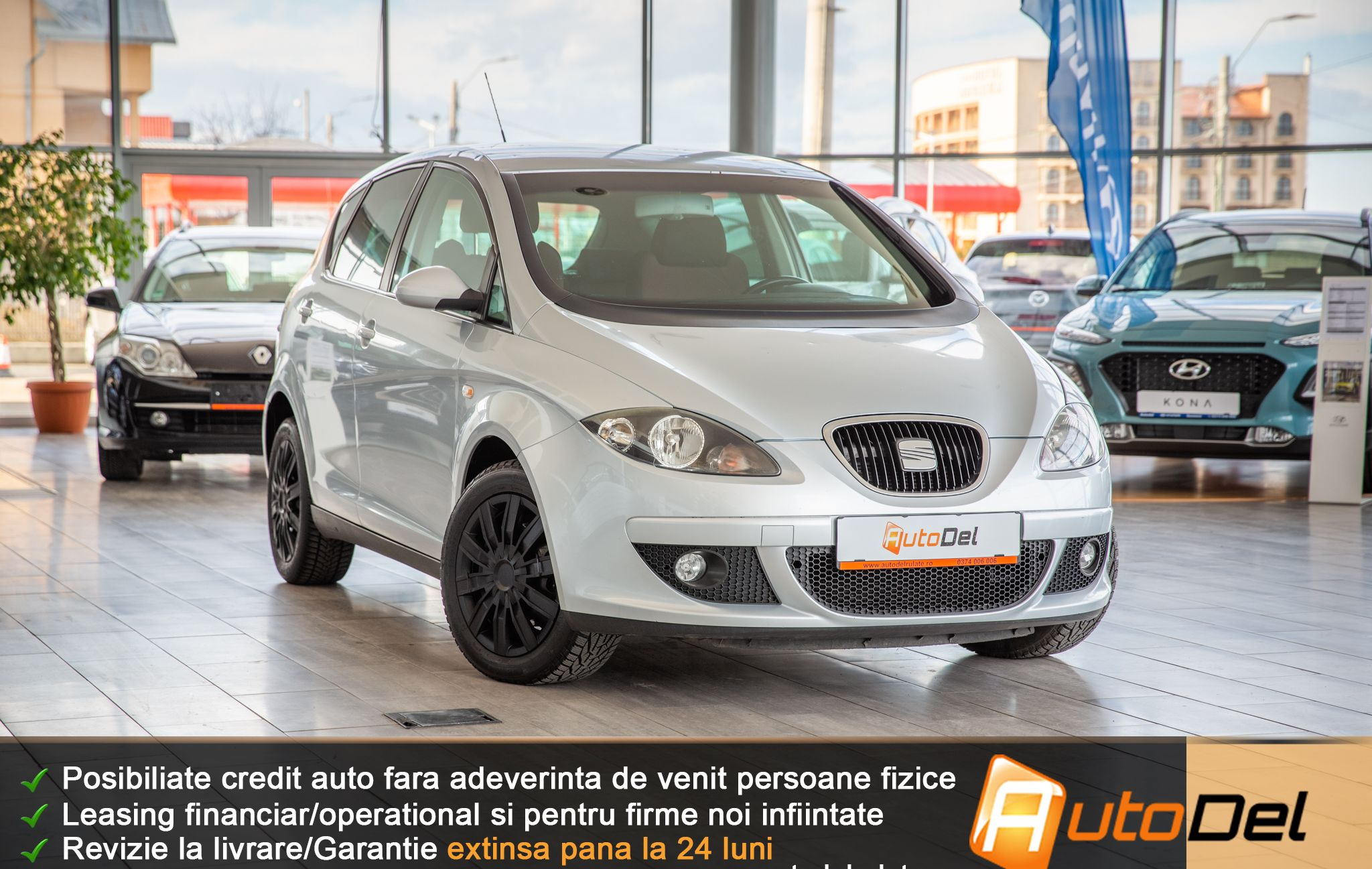 SEAT Altea 2005 Second Hand