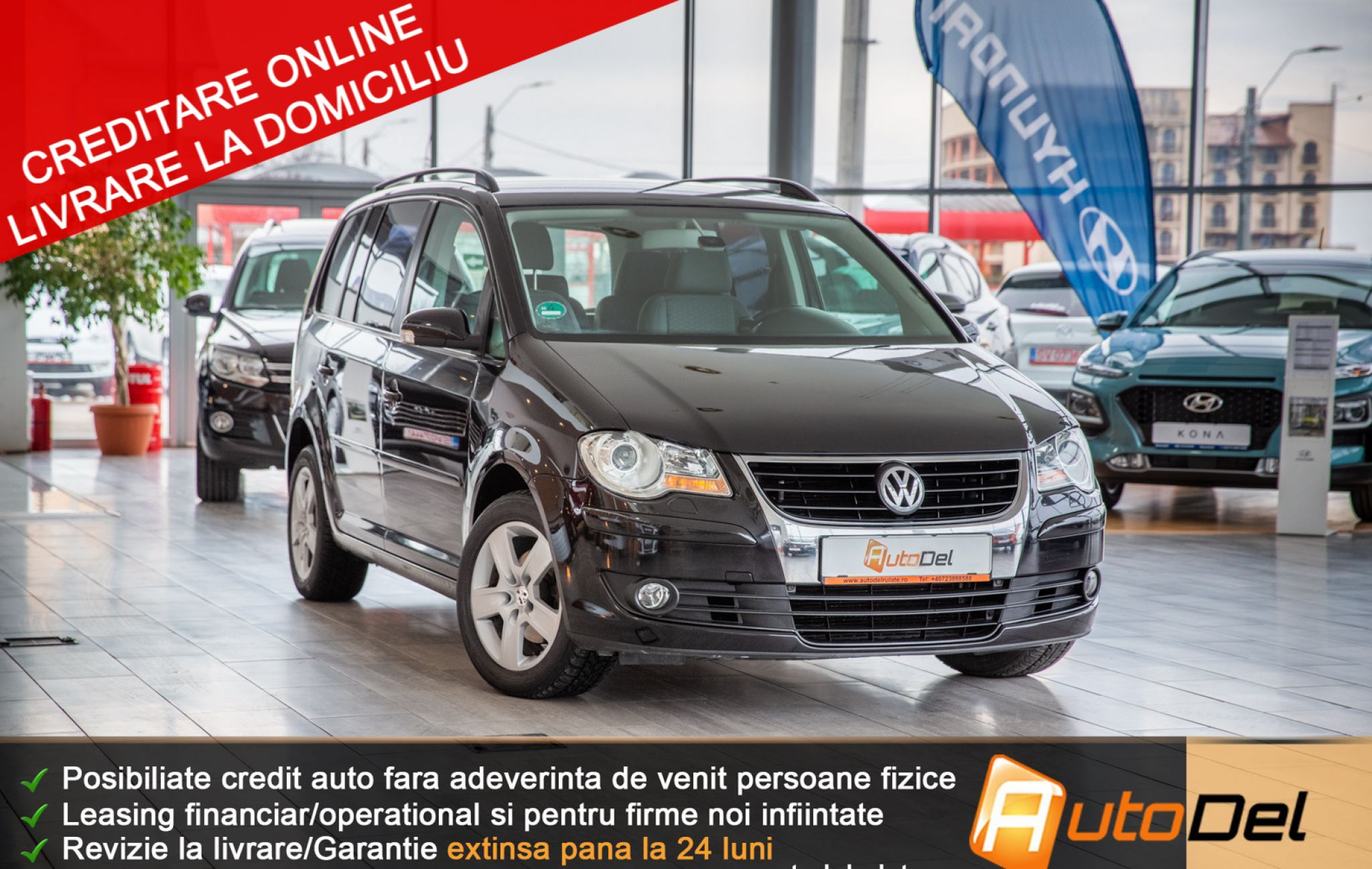 Volkswagen Touran 2007 Second Hand